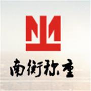 东莞市南衡称重设备有限公司