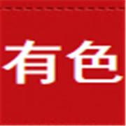 国营江西省石城县有色矿山机械厂