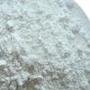本公司销售优质硅藻土 吸附剂专用硅藻土量大从优