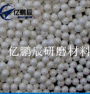 热销优质耐磨低耗环保研磨球高纯氧化锆球钇稳定氧化锆珠陶瓷珠