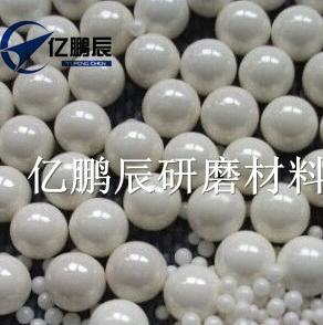 供应高精度精密氧化锆精球碳化硅陶瓷滚珠轴承滚珠阀门球