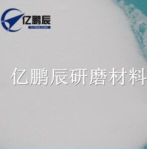 供应优质陶瓷砂锆砂氧化锆砂喷砂专用