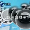 热销各种优质高精度轴承滚珠球 氮化硅精球 碳化硅陶瓷球