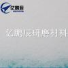 热销氧化锆陶瓷砂 抛光 强化处理 理或表面喷砂专业使用