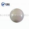 专业供应陶瓷轴承球机械阀门氧化铝陶瓷球
