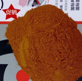 厂家供应耐高温红陶土 陶瓷专用黄土粉 白色粘土欢迎选购