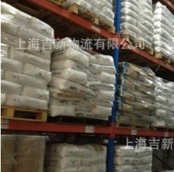上海第三方仓储管理,配送,服务,放心选择。