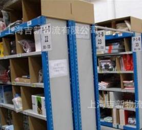 上海专业仓储物流,小仓储,临时仓储,外贸仓储。