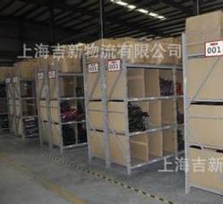 上海临时仓储公司/吉新物流为您提供仓储配送物流一体化服务