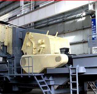 红星新型 移动式煤矸石破碎机 移动煤炭破碎机 移动煤矸石破碎机