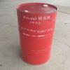 捕煤专用选矿药剂 PM-065捕收剂 厂家直销