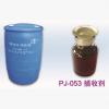 选矿药剂 PJ-053捕收剂 钼矿捕收剂