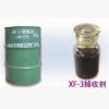 选矿药剂 XF-3 捕收剂 铜矿捕收剂