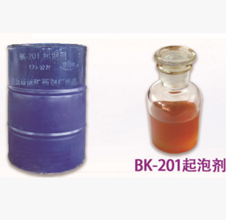 选矿药剂 BK-201 起泡剂 铝矿捕收剂