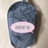 厂家批发 高纯晶体托玛琳 电气石 电气石粉 电气石球