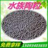 生物陶粒滤料 陶粒滤料抗酸性强