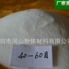 厂家生产 透明石英砂 高硅石英砂 石英砂价格便宜 石英沙加工