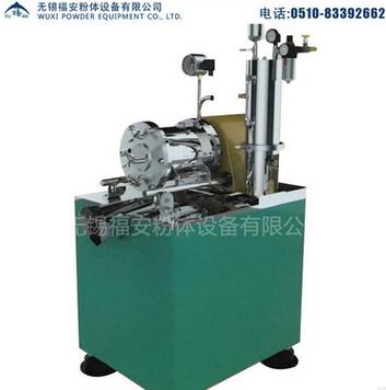卧式涡轮式砂磨机