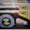 多功能坡度测量仪JZC-B2/坡度规