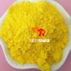 供应国标优质氧化铁黄
