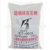 江西硅灰石厂家直销 超细硅灰石粉