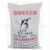 [厂家直销]江西活性硅灰石粉 超细硅灰石粉 优质品牌 值得信赖