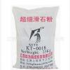 厂家生产优质滑石粉 超细滑石粉系列 工业级滑石粉 折光率高