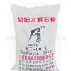 江西科特 生产销售方解石粉400-3000目 质量保证 大量供应