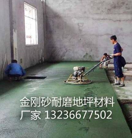 耐磨地坪硬化剂
