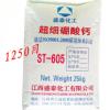 超细硼酸钙