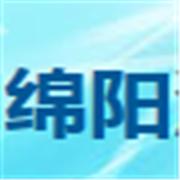 绵阳流能粉体设备有限公司