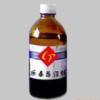 天津现货销售石油磺酸钠