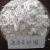 保温材料海泡石纤维