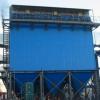 工业除尘器、工业吸尘设备
