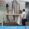 单晶多晶金刚石/CBN超精细气流分级机 可分1um的细粉