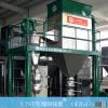碳化钨气流分级机/高效选粉机