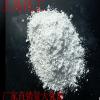 厂家直销氢氧化钙 工业级 90% 熟石灰粉