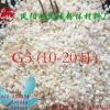 3号#石英砂10-20 凤府品牌 粒径均匀 粉尘少 包装好 石英砂
