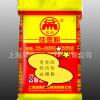 优质活性硅微粉(石英粉)1250目 现货供应
