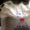 吨包装,提供代工贴牌服务 优质石英粉(硅微粉)300目
