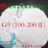 凤府石英砂100-200目 G9