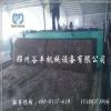 供应有机肥链板翻堆设备 蘑菇渣有机肥翻堆机 菌渣链板翻堆机