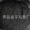 山东厂家直销 天然石墨 鳞片石墨15090 +190量大从优【图】