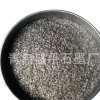 专业生产销售天然鳞片石墨 石墨粉 鳞片石墨+192坩埚专用石墨