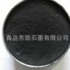 优质胶体高纯石墨粉 高品质超细鳞片石墨粉 厂家生产直销【图】