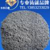 低价供应出口品质酸减法石墨-399
