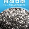 钒氮合金专用石墨钢铁添加剂行业