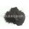 厂家直销优质高纯超细及纳米级 导电油漆用石墨粉【图】