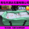厂家直销 导热石墨粉 特价销售 石墨 2000目