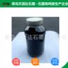 石墨烯|导电、导热性好|超薄|电阻率小|强度、透光率高